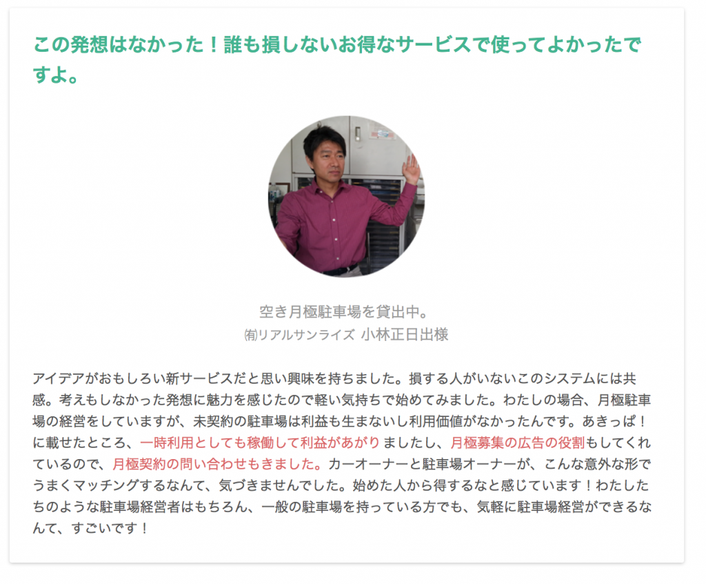 スクリーンショット 2014-09-23 9.04.24