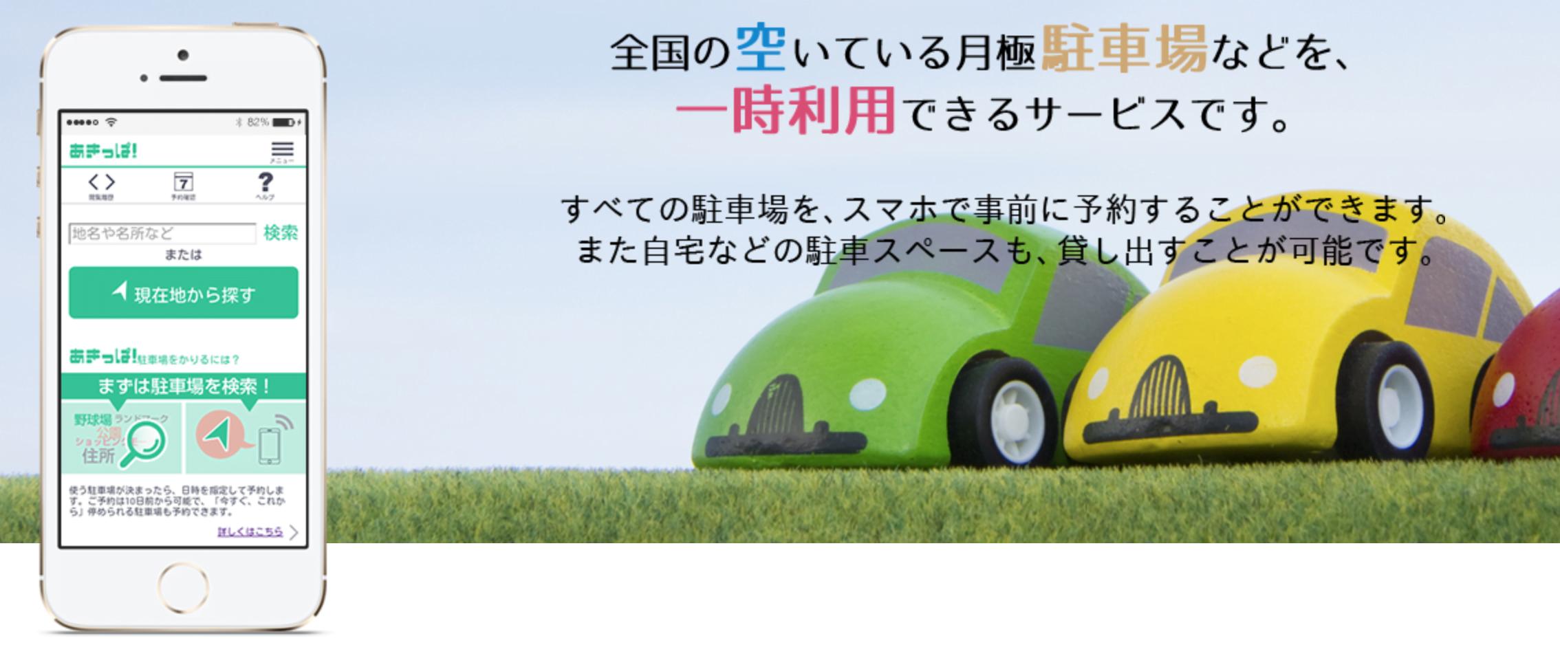 スクリーンショット 2014-09-23 9.40.09