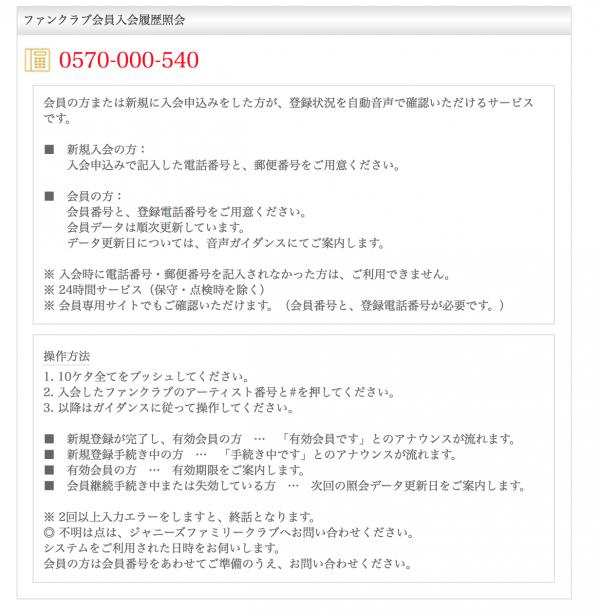 スクリーンショット 2014-10-26 4.48.03