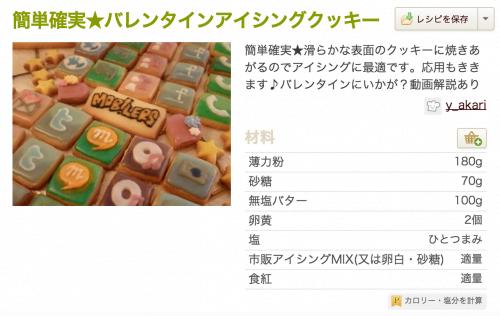 スクリーンショット 2014-12-16 2.36.59
