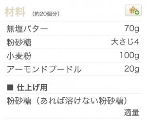 スクリーンショット 2015-02-11 午後9.14.59