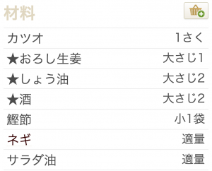 スクリーンショット 2015-02-18 午後3.03.45