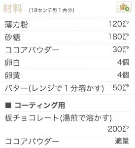スクリーンショット 2015-02-11 午後9.19.57
