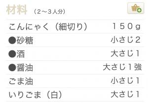 スクリーンショット 2015-02-18 午後6.35.39