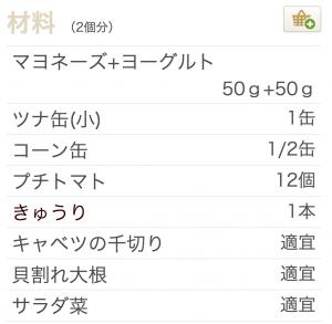スクリーンショット 2015-03-02 午後10.36.52