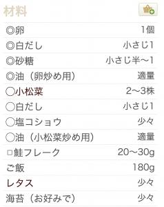 スクリーンショット 2015-03-03 午後1.46.36