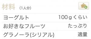 スクリーンショット 2015-03-03 午後3.08.50