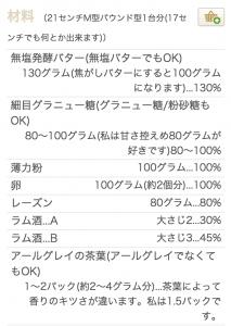スクリーンショット 2015-03-18 11.57.52