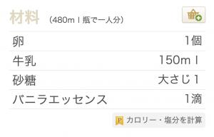 スクリーンショット 2015-03-03 午後2.32.21