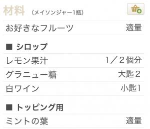 スクリーンショット 2015-03-03 午後2.26.19