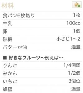 スクリーンショット 2015-03-03 午後2.36.22
