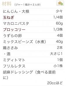 スクリーンショット 2015-03-02 午後8.25.11
