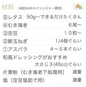 スクリーンショット 2015-03-02 午後10.48.40
