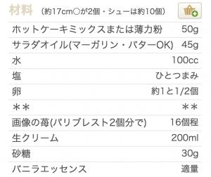 スクリーンショット 2015-03-18 11.35.56