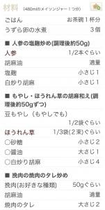 スクリーンショット 2015-03-03 午後1.36.27