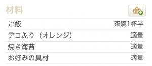 スクリーンショット 2015-04-05 14.47.57
