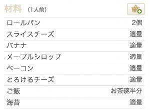 スクリーンショット 2015-04-04 18.30.10