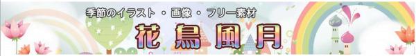 スクリーンショット 2015-04-14 14.18.36