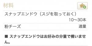 スクリーンショット 2015-04-04 20.15.27