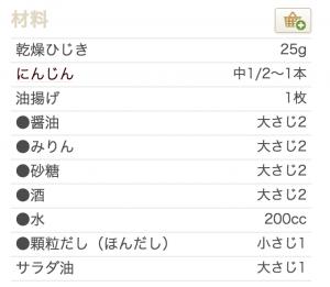 スクリーンショット 2015-04-04 21.02.40