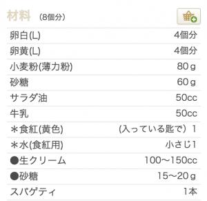 スクリーンショット 2015-04-29 18.18.53