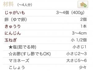 スクリーンショット 2015-04-05 15.57.46