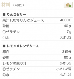スクリーンショット 2015-04-29 18.24.02
