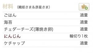 スクリーンショット 2015-05-14 15.07.13
