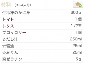 スクリーンショット 2015-11-13 午後4.37.58