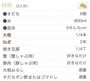 スクリーンショット 2015-11-14 午後1.31.29