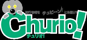 Churio!